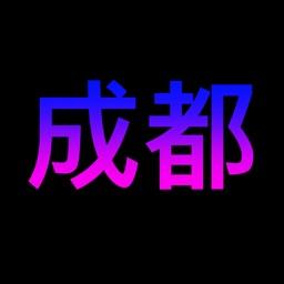 History of Shenyang