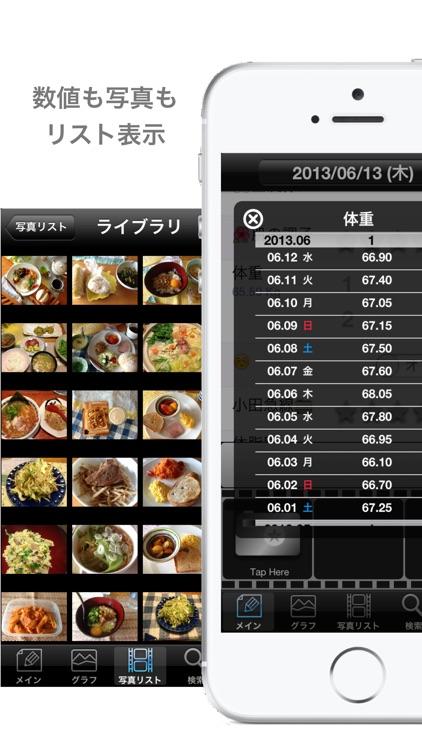 iKeep track of screenshot-3