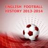 英国足球历史2013-2014年