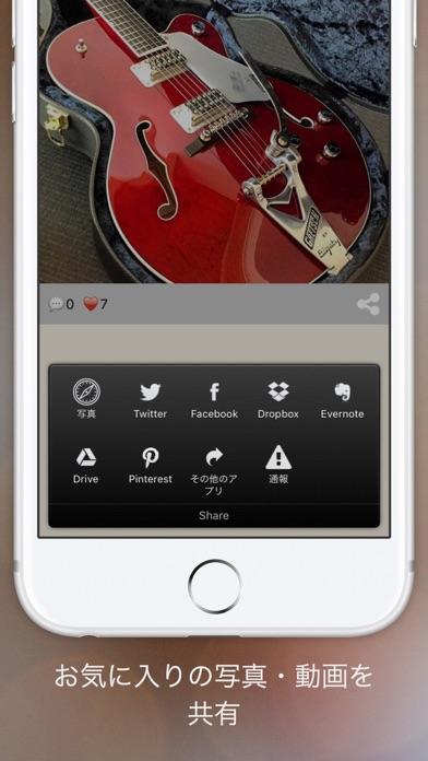 InSpread -ソーシャルメディアの写... screenshot1