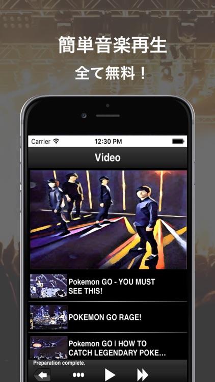 YStream - Free music player - screenshot-3