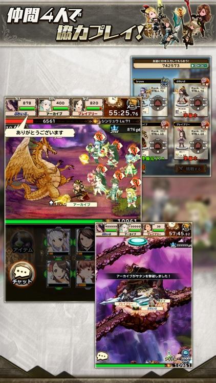 ブレイブリーアーカイブ D's report screenshot-3