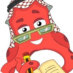 Musaed - مساعد