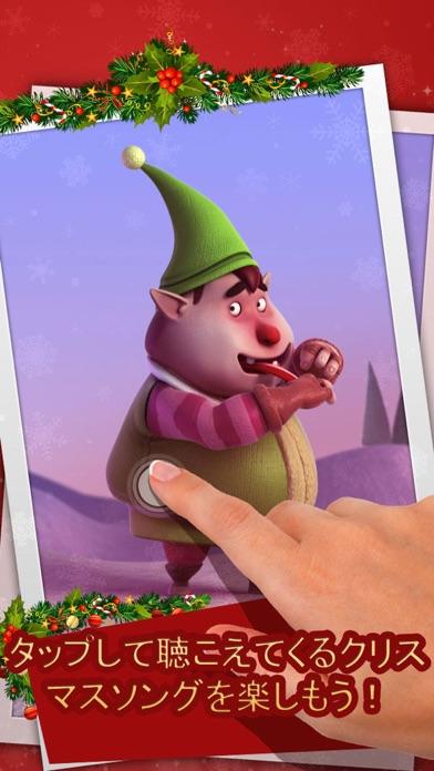 おしゃべりこびとのアーノルド - Talking Arnold the Elfのスクリーンショット2