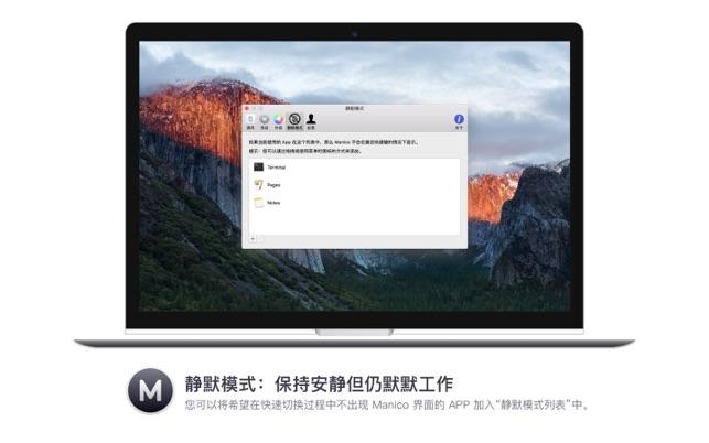 Manico Screenshot