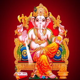 Lord Ganesh Mantras and Slokas
