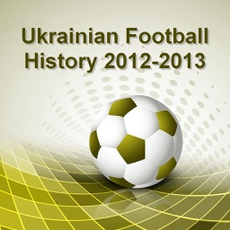 Ukrainian Football History 2012-2013