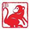 Joey Yap's iChinese Astrology 2016