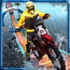 Bike Master 3D. Super Rider Driving In Motor Baron World 2016 Racing - iPhoneアプリ
