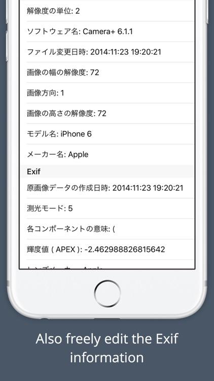 GeoRewriter - View and edit Exif - screenshot-3