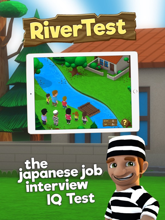 Screenshot #1 for The River Test™