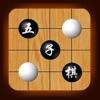 五子棋-欢乐单机版免费游戏,最新版Gomoku - iPhoneアプリ
