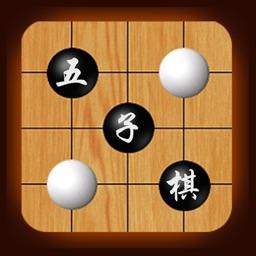 五子棋-欢乐单机版免费游戏,最新版Gomoku