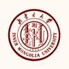内蒙古大学NEW