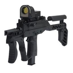 Military Firearms Info