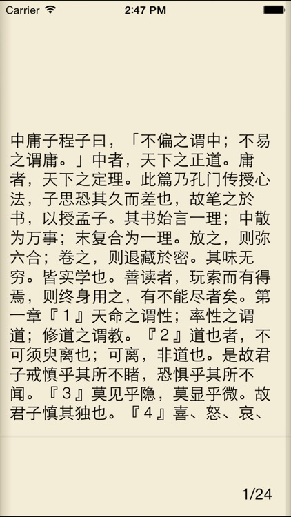诸子百家-梦青文学