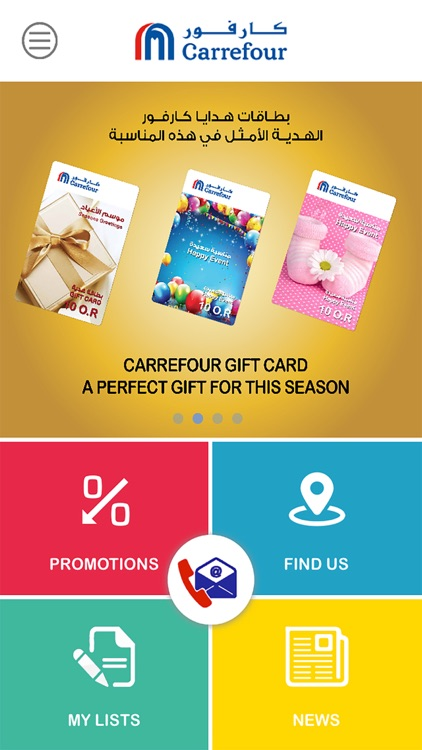 Maf carrefour oman prices