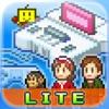 ゲーム発展国++Lite iPhone