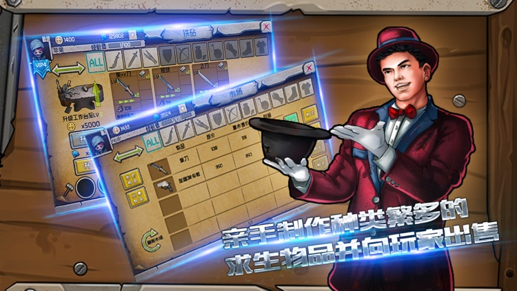 荒土小镇-废墟上的家园(最懂你的模拟经营游戏) screenshot-3