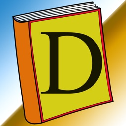 German Dictionary English Free With Sound - Deutsch Wörterbuch Kostenlose mit Ton