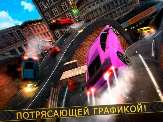 взлёт машина | гонки спорт машины игры онлайн бесплатно для iPad