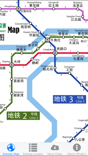 How To Read A Subway Map In Mandarin.Chongqing Metro Map On The App Store