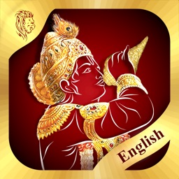 Bhagavad Gita English with Audio