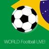 世界足球与进球的评论和视频的视频。2014年
