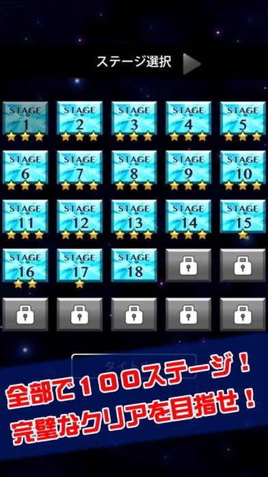 激ムズカットパズル100のスクリーンショット3