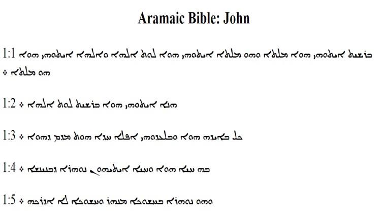 Aramaic Bible (NT) New Testament by Janice Ong