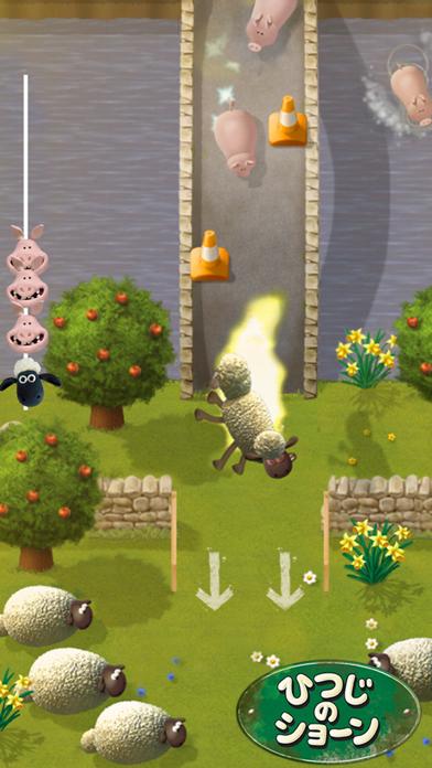 Fleece Lightning screenshot1