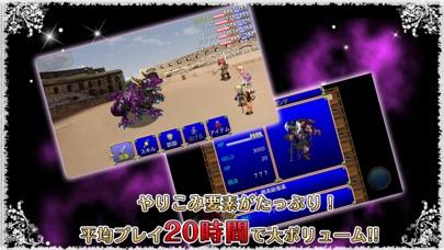 RPG デスティニーファンタジア screenshot1