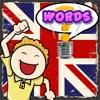 子供のための100一目語:ホームスクールと1年生の英語の語彙