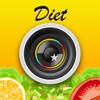ダイエット記録カメラ・食事の写真と体重グラフで痩せる無料の体調管理