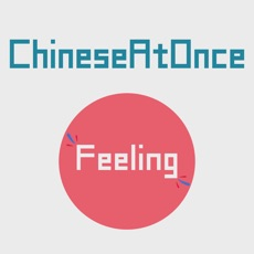 Activities of Speaking Chinese At Once:Feeling(45 Chinese words)