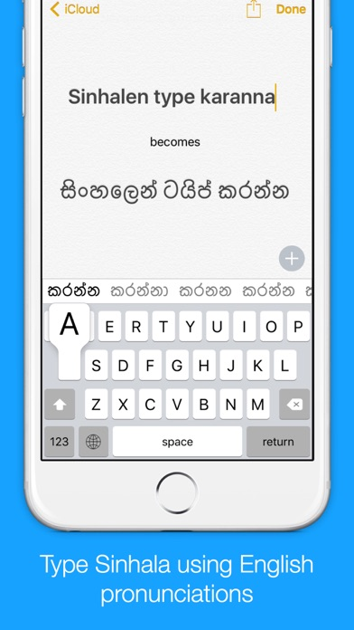 Sinhala Transliteration Keyboard by KeyNounce - by Abdulla