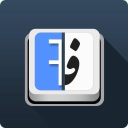 FBoard - Farsi (Translater, DrawingPad,Calculator,Theme) Keyboard