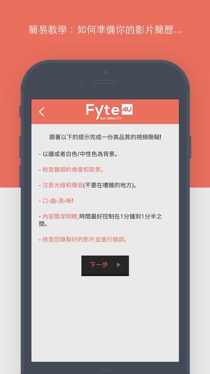 Fyte4U - Your Video CV