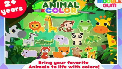animal coloring book & Art Studio - painting app for children  - learn how to paint cute jungle animalsのおすすめ画像1