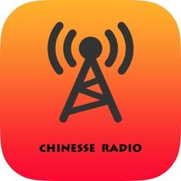 Chinese radio-Chinese radio station