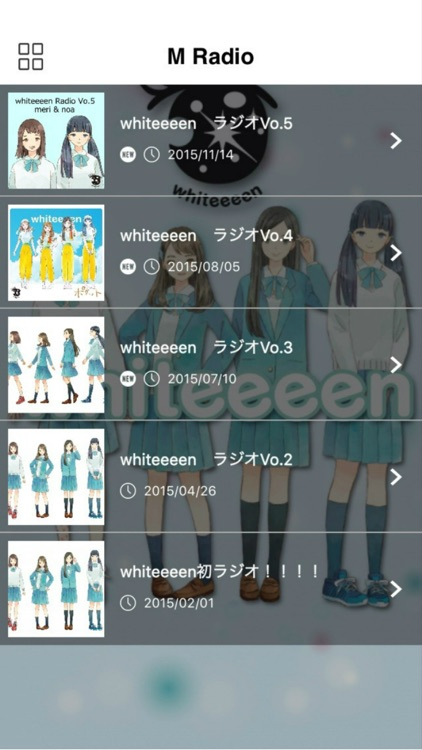 whiteeeen screenshot-4