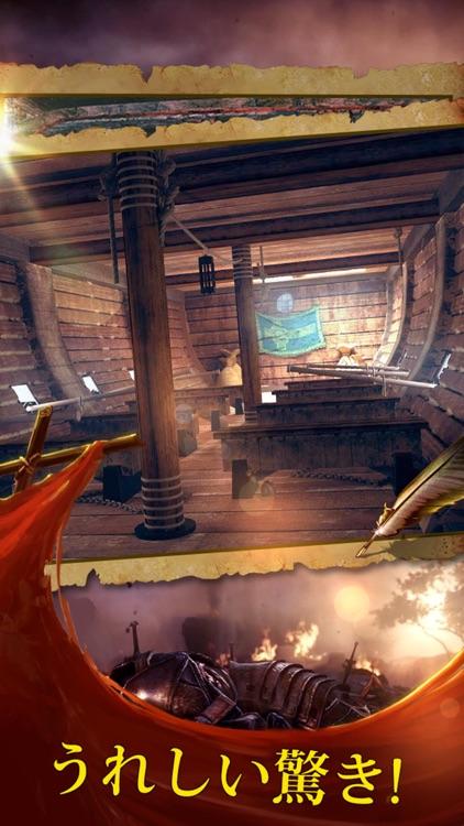 脱出ゲーム:お城脱出パズルゲーム無料人気 screenshot-4