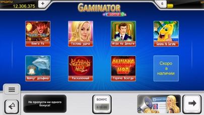 Вулкан игровые автоматы в казахстане