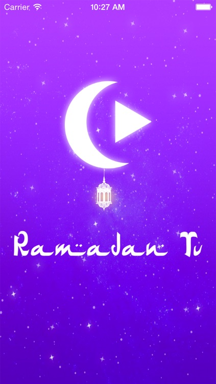 Ramadan Tv screenshot-0