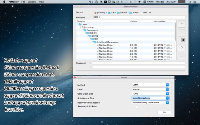 7zMaster - Excellently compression / decompression tool
