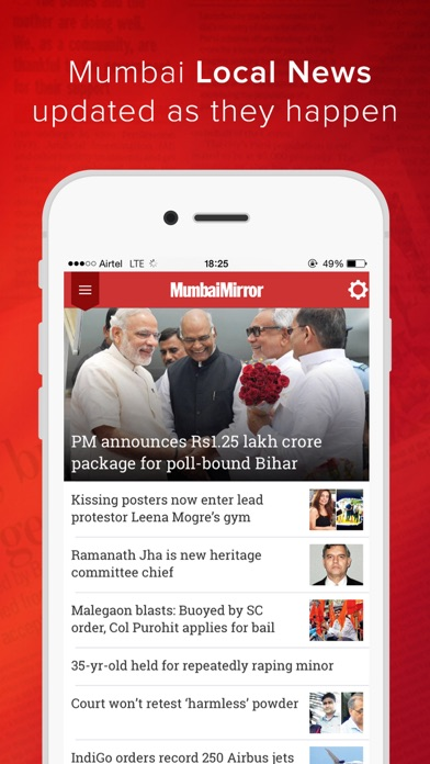 Mumbai Mirror Screenshot