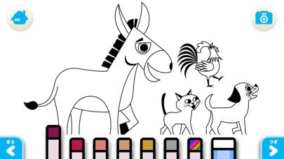 【無料版】ブレーメンの音楽隊 ~ぬりえで遊べる赤ちゃん・子供向けのアニメで動く絵本アプリ:えほんであそぼ!じゃじゃじゃじゃん童謡シリーズのおすすめ画像5