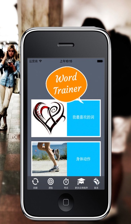Learn Chinese and Spanish Vocabulary: Memorize Words Free screenshot-4