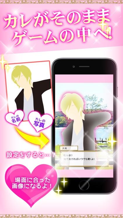 妄想マンション|理想のカレと恋愛できる・新感覚乙女ゲーム screenshot-3