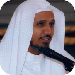 القرآن الكريم | عبد الله بصفر